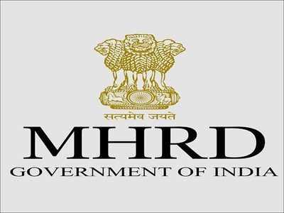 MHRD Mnodarpan Portal Launch