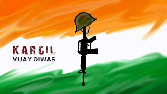 Kargil Vijay Diwas in Hindi