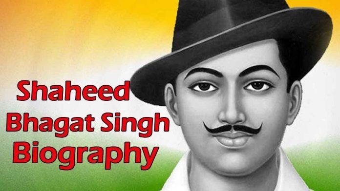 Shaheed Bhagat Singh Biography in Hindi